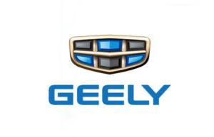 Реклама Geely Tugella — Все грани тебя (2020)