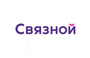 Реклама Связной Сбербокс — Шиншилла (2020)