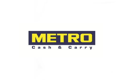 Реклама МЕТРО — Бескомпромиссное качество (2020)