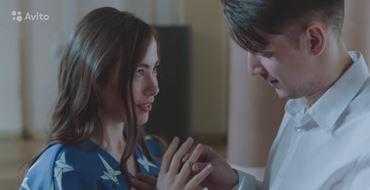Реклама Авито — Я буду всегда с тобой (2021)