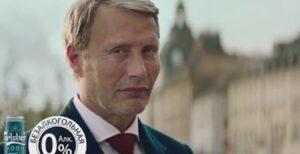 Read more about the article Реклама Carlsberg 0.0 Pilsner Мадс Миккельсен — Безалкогольное (2021)