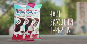Реклама Киндер Пингви — Наш вкусный перерыв (2021)