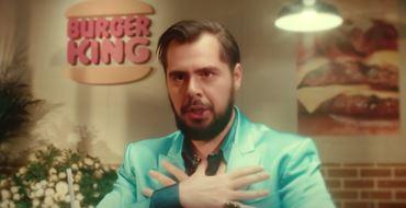 Реклама Бургер Кинг — Начос Кинг (2021)
