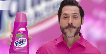 Реклама Vanish Oxi Action — Мультисила (ua) (2021)