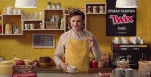 Реклама Twix — Кофе. Твикс (2021)