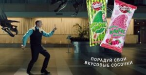 Реклама Чистая линия — Веселый кактус (2021)