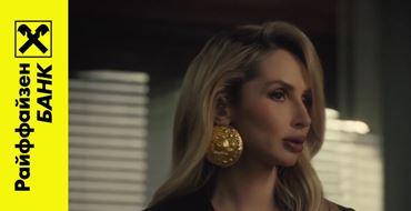 Реклама Райффайзенбанк с Лободой — Кэшбэк на всё (2021)