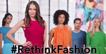 Read more about the article Реклама Ласка Rethink Fashion — Переосмысли моду (2021)