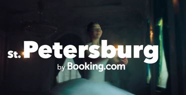 Read more about the article Реклама Booking com — Санкт-Петербург (2021)