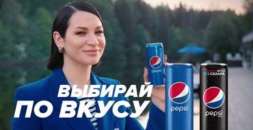 Read more about the article Реклама Pepsi Ида Галич — Битва Вкусов (2021)