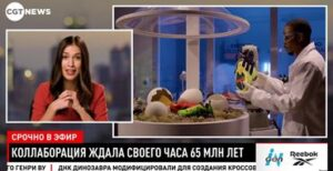 Read more about the article Реклама Reebok — Парк Юрского Периода (2021)