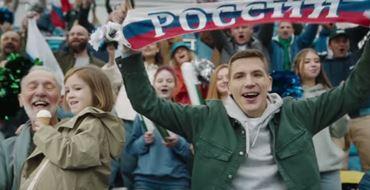Read more about the article Реклама МИР — Сборная выгодных предложений (2021)