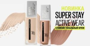 Read more about the article Реклама Maybelline — Super Stay Active Wear (2021)