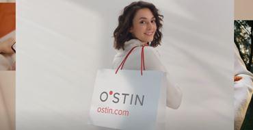 Read more about the article Реклама OSTIN — Стиль не зависит от времени года (2021)