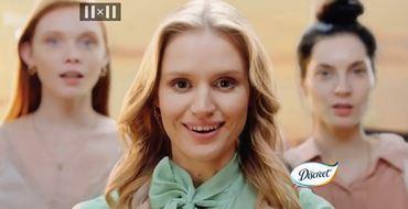 Read more about the article Реклама Discreet — Ощущение свежести (2021)