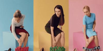 Реклама Троксевазин Нео — Какие наши ноги! (2019)